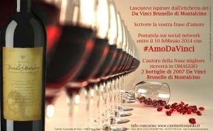 amodavinci_br